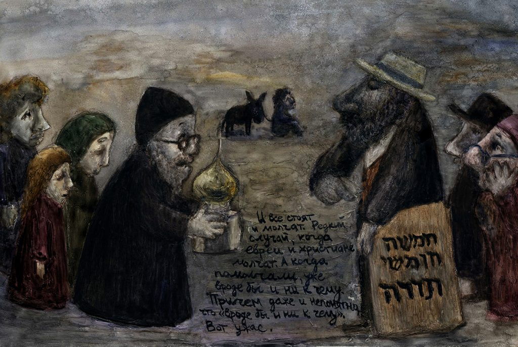 stoyanie evreev i hristian k str. 29